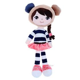 Мягкая игрушка «Кукла Надин», 35 см