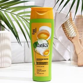 Шампунь для волос  Dabur VATIKA  Egg - яичный 200 мл