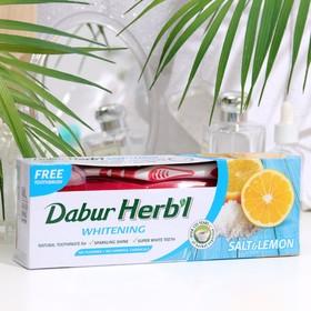 Набор Dabur Herb'l соль и лимон зубная паста, 150 г + зубная щётка