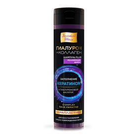 Шампунь для волос Filler Золотой шёлк «Гиалурон + Коллаген», реанимация волос, с кератином, 250 мл