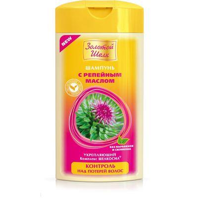 Шампунь для волос Золотой шёлк «Контроль над потерей волос», с репейным маслом, 250 мл - Фото 1