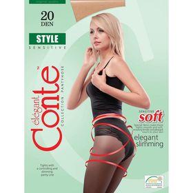 Колготки женские Conte Elegant Style, 20 den, размер 2, цвет shade