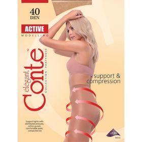 Колготки женские Conte Elegant Active, 40 den, размер 2, цвет mocca