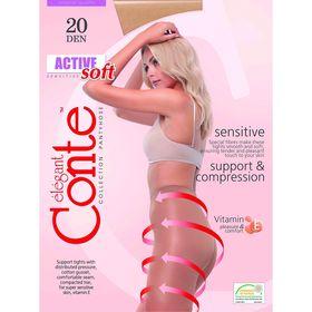Колготки женские Conte Elegant Active Soft, 20 den, размер 2, цвет nero