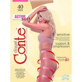 Колготки женские Conte Elegant Active Soft, 40 den, размер 2, цвет mocca