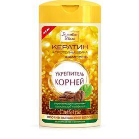 Шампунь для волос Золотой шёлк «Укрепитель корней», против выпадения, 250 мл