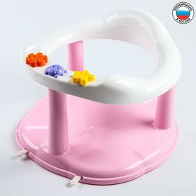 Стульчик для купания на присосках, цвет розовый Ош