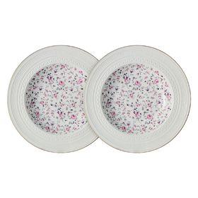 """Набор из суповых тарелок """"Стиль"""", 2 предмета, 23 см"""