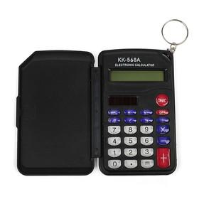Калькулятор карманный, 8-разрядный, KD-568А, двойное питание Ош