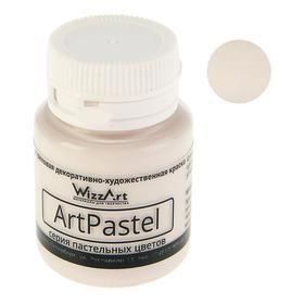 Краска акриловая Pastel, 20 мл, WizzArt, бежевый пастельный