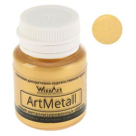 Краска акриловая Metallic, 20 мл, WizzArt, золото, металлик