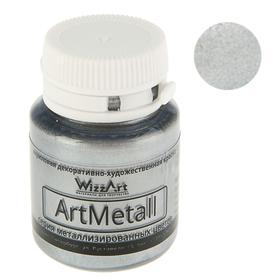 Краска акриловая Metallic, 20 мл, WizzArt, серебро металлик Ош