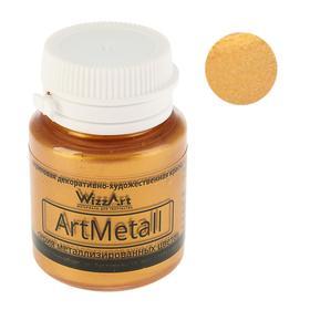 Краска акриловая Metallic, 20 мл, WizzArt, золото металлик Ош