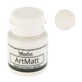 Краска акриловая WizzArt, 20 мл, белая, матовая Ош