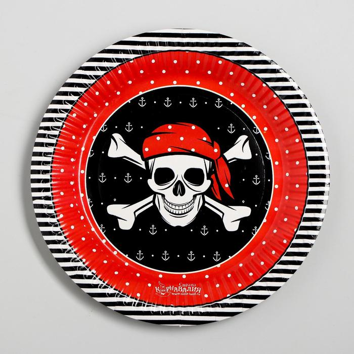 Тарелка бумажная Пиратская, 18 см