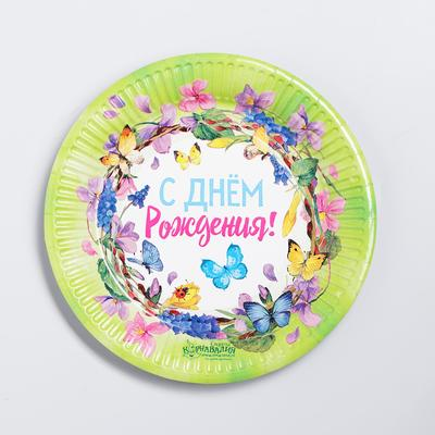 Бумажная тарелка «С Днём Рождения», цветочки, 18 см