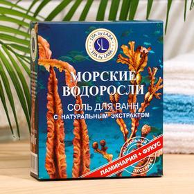 Соль морская Spa by Lara для ванн с экстрактами ламинарии и фукуса, 500 г