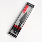 Нож кухонный для овощей Samura Shadow лезвие 9,9 см, с покрытием Black Fuso - Фото 4
