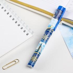 Ручка сувенирная «Владивосток» Ош