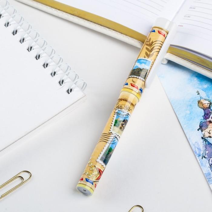 Ручка сувенирная Волгоград