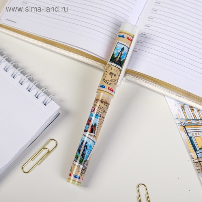 Ручка сувенирная «Краснодар»
