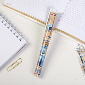 Ручка сувенирная «Сургут» Ош