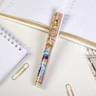 Ручка сувенирная «Саранск»