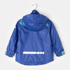 Курточка детская, рост 110 см, цвет синий/голубой
