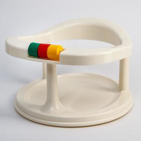 Стульчик для купания на присосках, цвета МИКС Ош