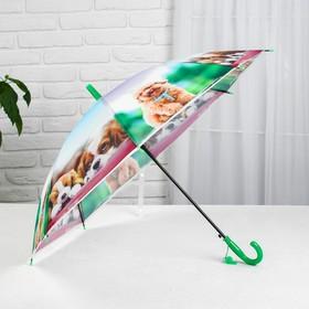 Зонт детский полуавтоматический «Милые зверюшки», r=41см, со свистком, цвет МИКС Ош