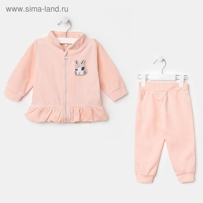 Комплект для девочки (джемпер, брюки), рост 74 см (44), цвет персик