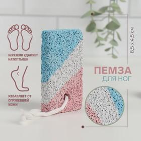 Пемза для педикюра, 8,5 × 4,5 см, цвет красный/синий/белый Ош