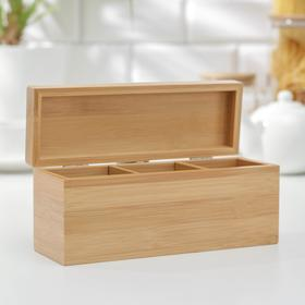 Ящик для чая, 3 секции, 21×7×9 см, бамбук