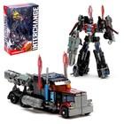 Робот-трансформер «Автобот» с оружием и аксессуарами
