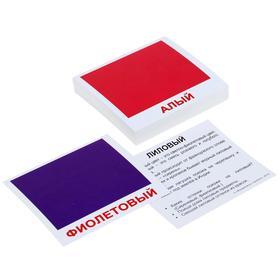 Набор карточек «Мини-40. Цвета»