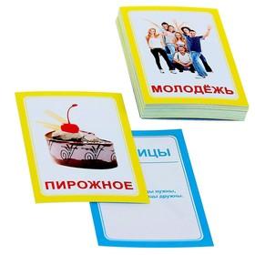 Логопедические карточки «Логопедка «Ж»