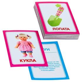 Логопедические карточки «Логопедка «Л»