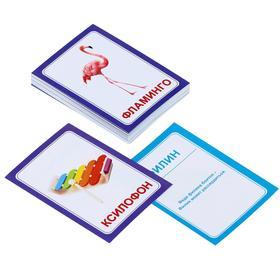 Логопедические карточки «Логопедка «Ф»