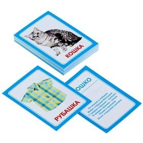 Логопедические карточки «Логопедка «Ш»