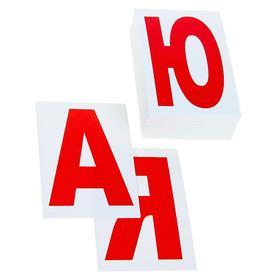 Обучающие карточки «Буквы»