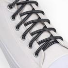 Шнурки для обуви, круглые, d = 4,5 мм, 110 см, пара, цвет чёрно-серый