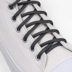 Шнурки для обуви, круглые, d = 4,5 мм, 120 см, пара, цвет чёрно-серый Ош