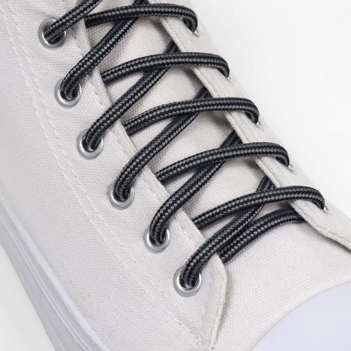 Шнурки для обуви, круглые, d 4,5 мм, 120 см, пара, цвет чёрно-серый