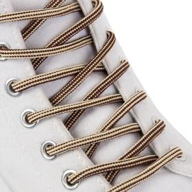 Шнурки для обуви круглые, d = 4,5 мм, 130 см, пара, цвет коричнево-бежевый Ош