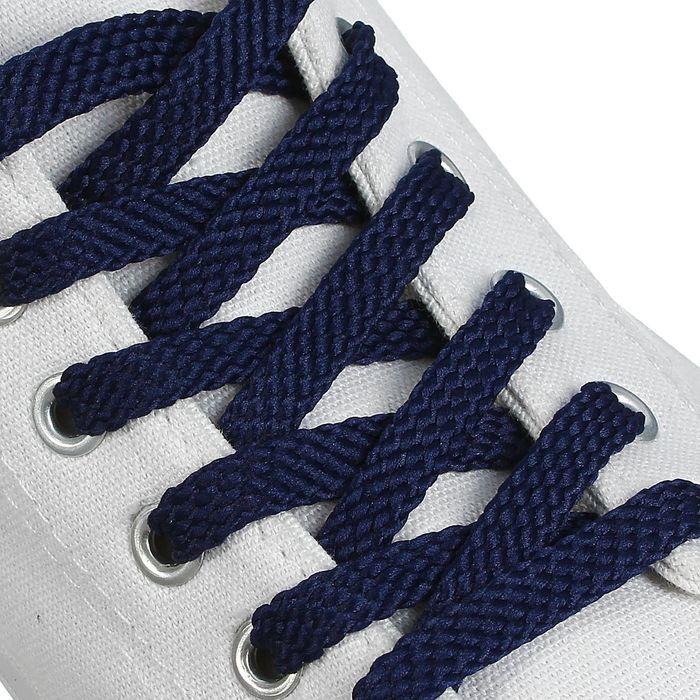 Шнурки для обуви, плоские, 8 мм, 120 см, пара, цвет синий