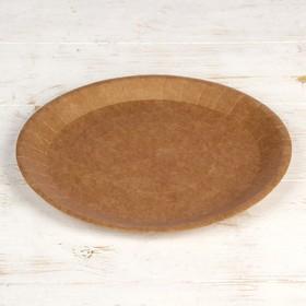 Бумажная тарелка крафт 23 х 23 см