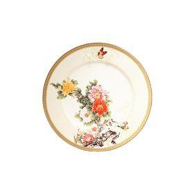 "Тарелка ""Японский сад"", 23 см"
