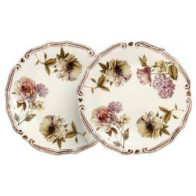 """Набор из десертных тарелок """"Сады Флоренции"""", 2 предмета, 20,5 см"""