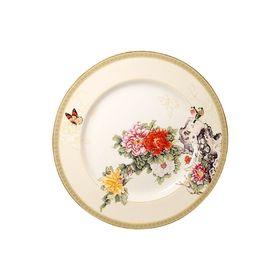 "Тарелка обеденная ""Японский сад"", 27 см"