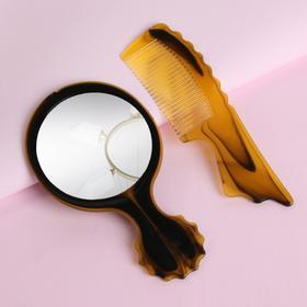 Набор парикмахерский, 2 предмета, цвет «янтарный» Ош